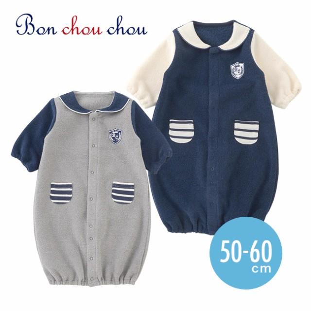 8901e10d4327b ボンシュシュ長袖ツーウェイオール ベビー服  赤ちゃん  ベビー  ツーウェイオール  男の子  長袖  出産祝い  50-60cm   秋冬素材の新生児ツーウェイオールです。