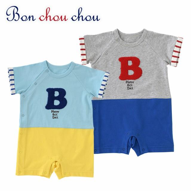 2f183d14e35a2 ボンシュシュセットアップ風半袖カバーオール ベビー服  赤ちゃん  服  ベビー  カバーオール  男の子  60  70  80  半袖  ギフト   まるで上下を着ているように ...