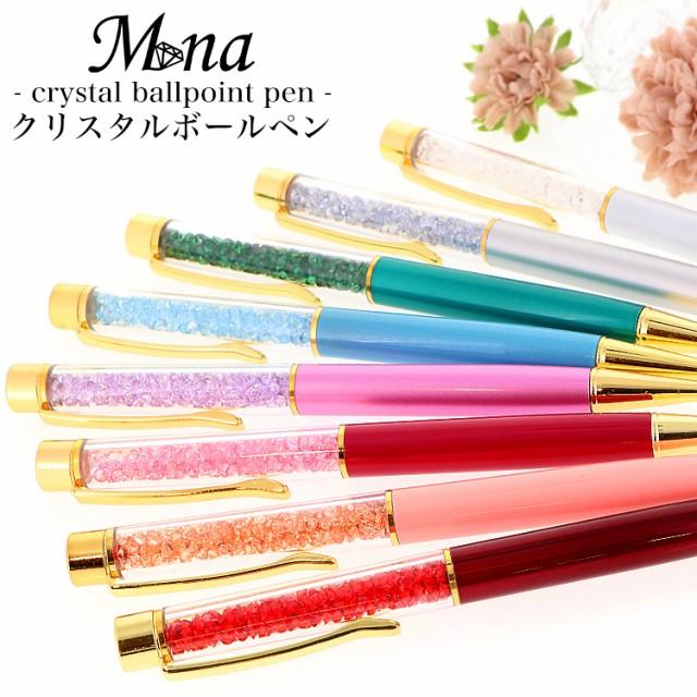 【完成品 金箔入り】ハーバリウムボールペン ボールペン プリザーブドフラワー 花 フラワー ボールペン 可愛い 女性 花材 オイル プリザ