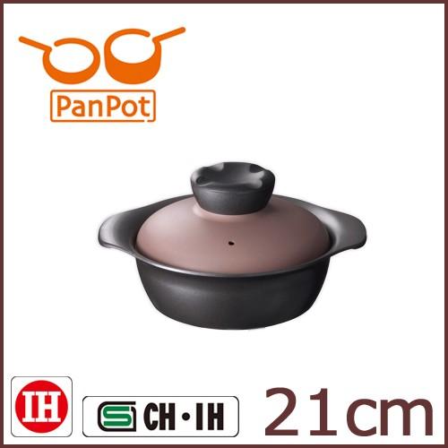 18cm そら・ポット (1コ入) 【パンポット(PanPot)】 パンポット