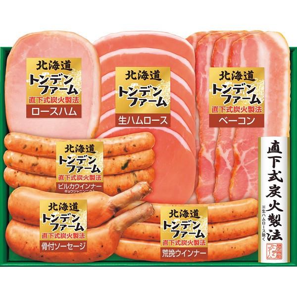 お歳暮 ハム ギフト 送料無料 北海道トンデンファームギフト(TN-35) / ハムギフト ソーセージ 肉 贈り物 セット 詰め合わせ お取り寄せ