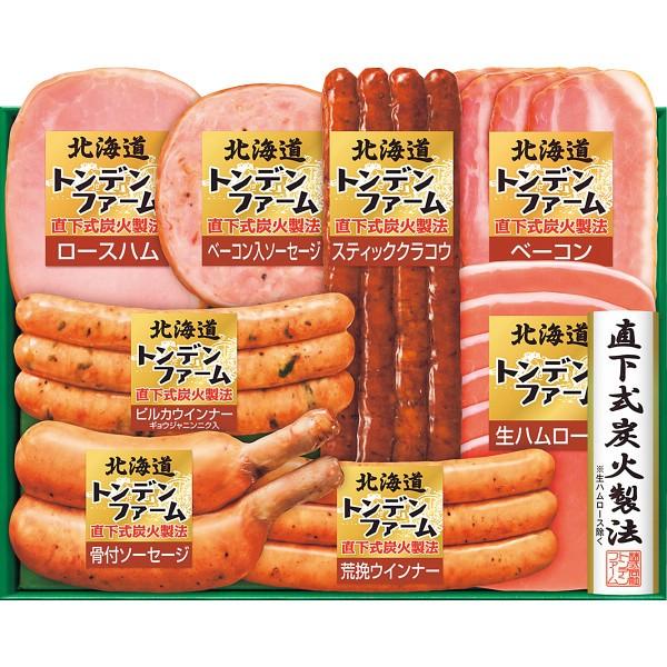 お歳暮 ハム ギフト 送料無料 北海道トンデンファームギフト(TN-45) / ハムギフト ソーセージ 肉 贈り物 セット 詰め合わせ お取り寄せ