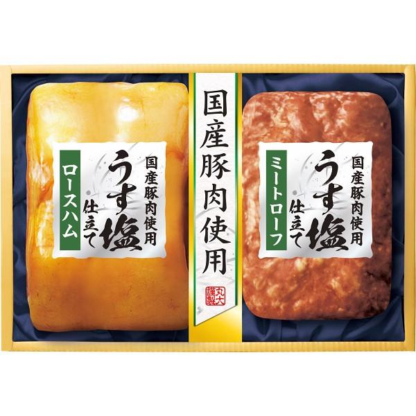 お歳暮 ハム ギフト 送料無料 国産豚肉使用うす塩仕立てハムギフト(KMU-40) / ハムギフト ソーセージ 肉 贈り物 セット 詰め合わせ お取