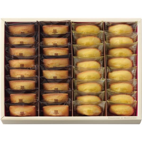 ギフト スイーツ 送料無料 アンリ・シャルパンティエ フィナンシェ・マドレーヌ詰合せ(HFM-40N) / お菓子 洋菓子 セット 内祝