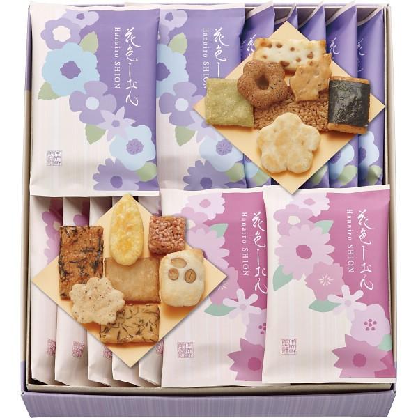 ギフト お菓子 送料無料 中央軒煎餅 花色しおん(2種類18袋)(20L) / お菓子 和菓子 バラエティ セット 内祝い 御祝い お返し