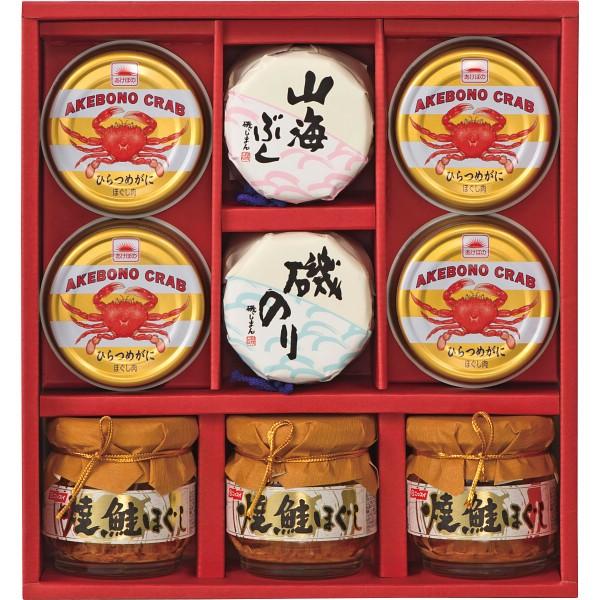 ギフト 送料無料 瓶詰・缶詰セット(SK-50R) / 佃煮 つくだ煮 惣菜 和食 おかず セット 缶詰め 瓶詰 粗品 セット 内祝い 御祝い