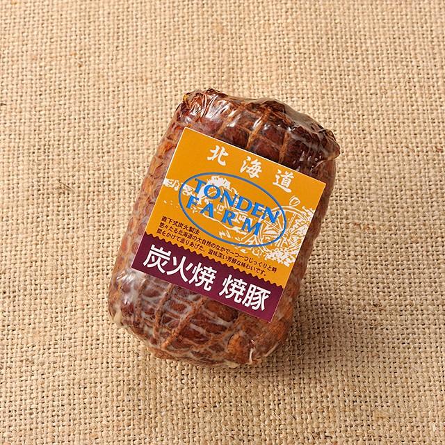 北海道トンデンファーム 炭火焼焼豚 / ウィンナー ソーセージ ビール 自宅用 単品 まとめ買い BBQ 家庭用