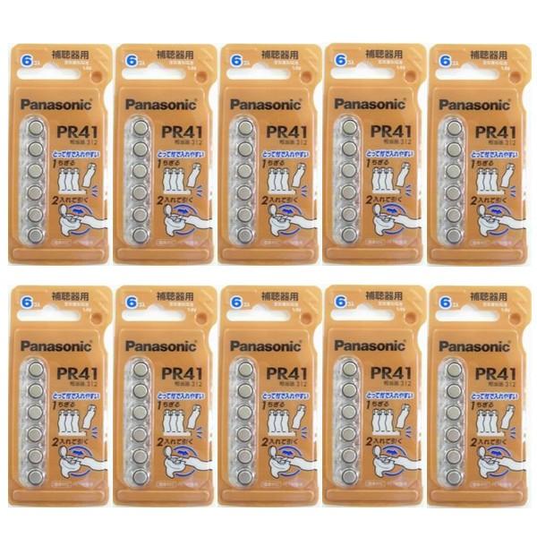 送料無料補聴器電池Panasonic(パナソニック)空気亜鉛電池PR4110パックセット