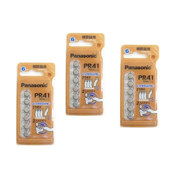 送料無料補聴器電池Panasonic(パナソニック)空気亜鉛電池PR41 3パックセット