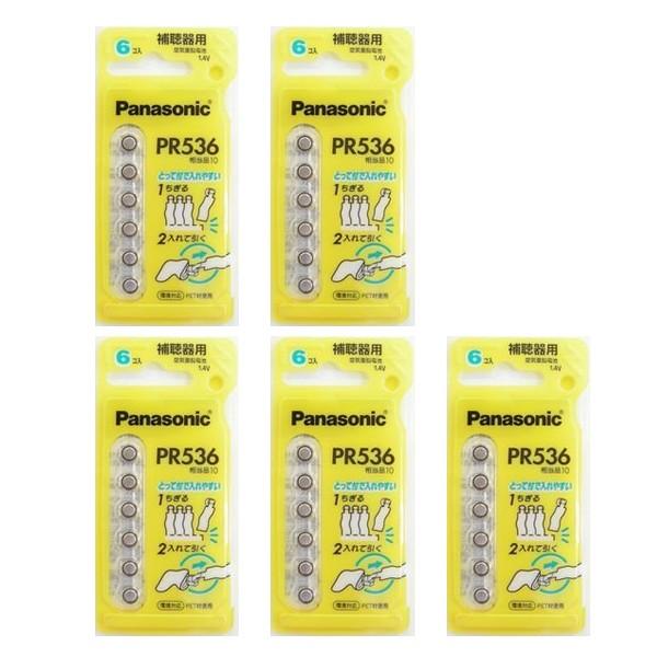 送料無料補聴器電池Panasonic(パナソニック)空気亜鉛電池PR5365パックセット