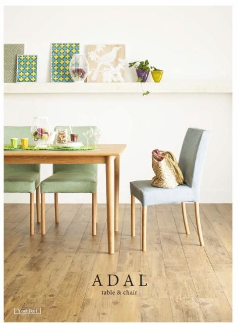 家具 インテリア 椅子 テーブルADAL アダルセット ダイニングテーブル 135 NA+ダイニングチェア4脚 5点セット天然木 カフェ ダイニングチ