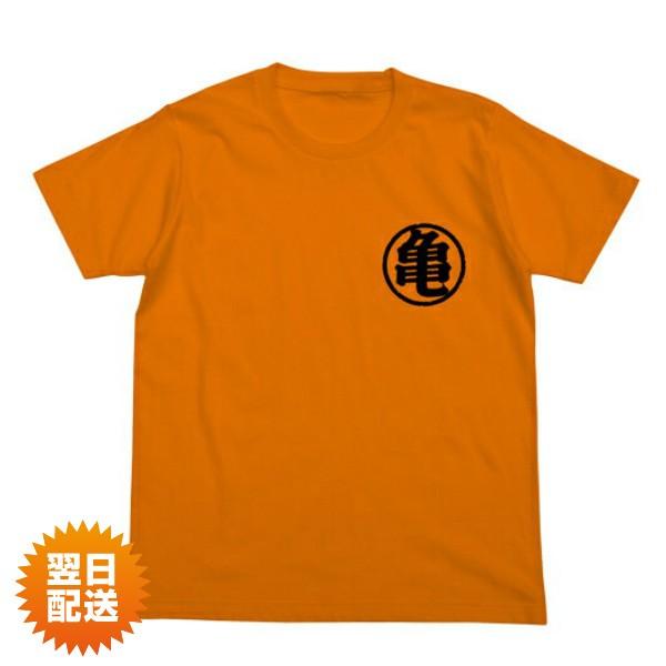 ドラゴンボール DRAGON BALL アニメ マンガ キャラクター グッズ Tシャツ 洋服 悟空 サイヤ人 悟空の尻尾Tシャツ ORANGE オレンジ 公式