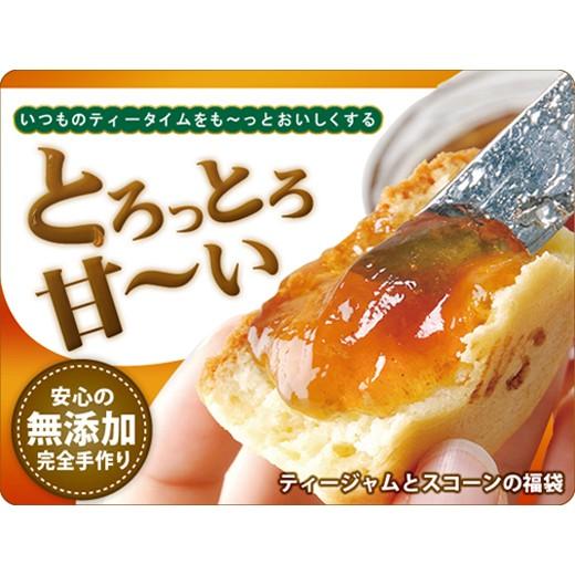 【澤井珈琲】とろっとろのティージャムとスコーンの福袋 ※冷凍便不可