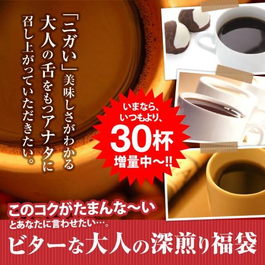 【澤井珈琲】送料無料 濃厚なコーヒー生活楽しみたいセット