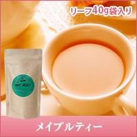 【澤井珈琲】とろけるような甘い香り メイプルティー Maple Tea リーフティー40g 紅茶[詰め替え用アルミ袋入]