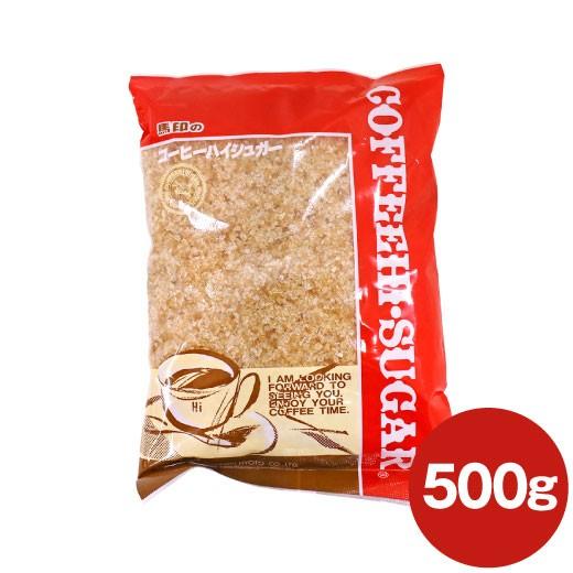 【澤井珈琲】コーヒー専門店のブラウンシュガー コーヒーシュガー コメット500g(砂糖)