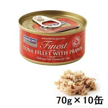 フィッシュ4キャット 猫缶 ツナ&エビ 70g×10