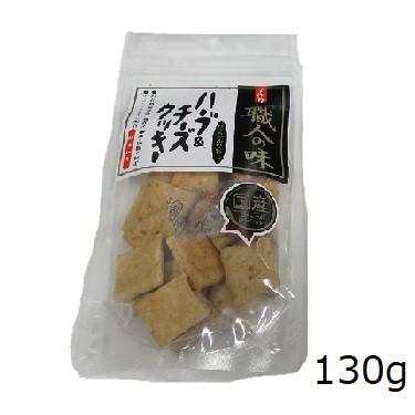三矢コーポレーション 職人の味クッキーシリーズ 犬用 ハーブ チーズクッキー 130g