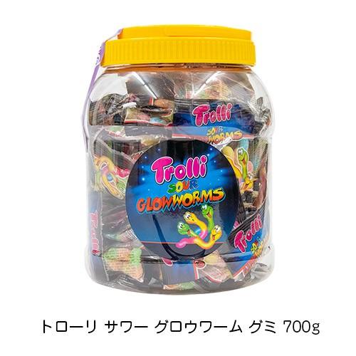 コストコ トローリ サワー グロウワーム グミ 700g コストコ お菓子 グミ 詰め合わせ トローリ