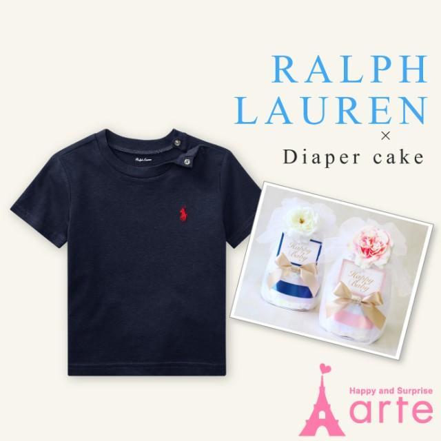 【RALPH LAUREN】 男の子 コットンクルーネック Tシャツ×おむつケーキ[ラルフローレン × オムツケーキ セット]