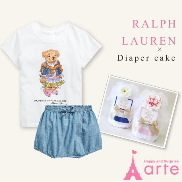 RALPH LAUREN 女の子 コットンTシャツ&ショートブルマ おむつケーキ セット [ラルフローレン×おむつケーキセット]
