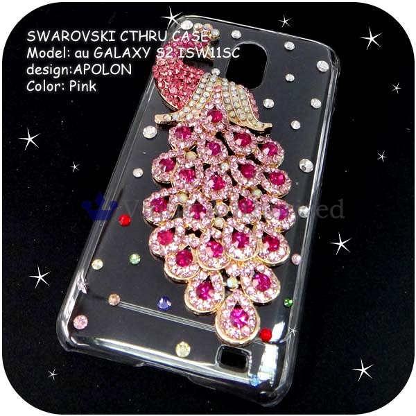 iPhone5/5S/5Cケースカバー豪華スワロフスキーデコ電APOLON-CTHRU-IP5