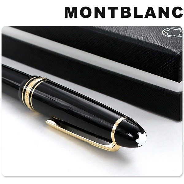 designer fashion c6776 05498 モンブラン(MONTBLANC) 万年筆|ボールペン 通販・価格比較 ...