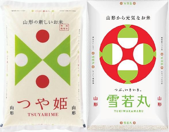 【送料無料】令和元年産 山形県産 つや姫・雪若丸 白米 5kgセット