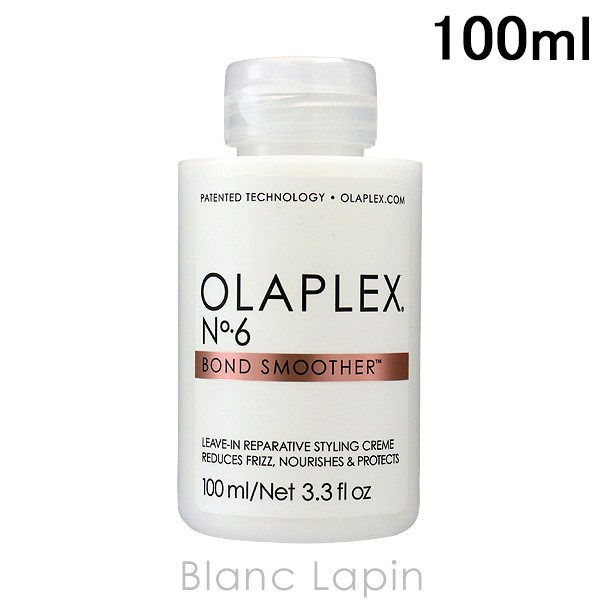 オラプレックス OLAPLEX No.6ボンドスムーサー 100ml [002602]
