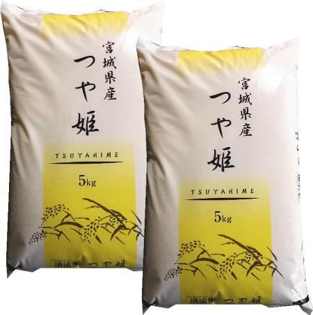 【新米】 米 10kg 令和2年産 つや姫 無洗米10kg (5kg×2) 宮城県 登米産 送料無料
