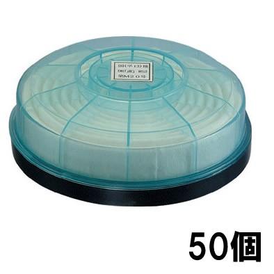 【興研】 防塵マスク用 交換アルファリングフィルタ LAS-11(1111用) (50個) 【粉塵/作業用/医療用】