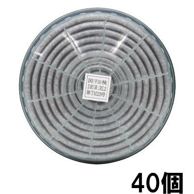 【興研】 防塵マスク用 交換アルファリングフィルタ LAS-51C(1180C用) (40個) 【粉塵/作業用/医療用】