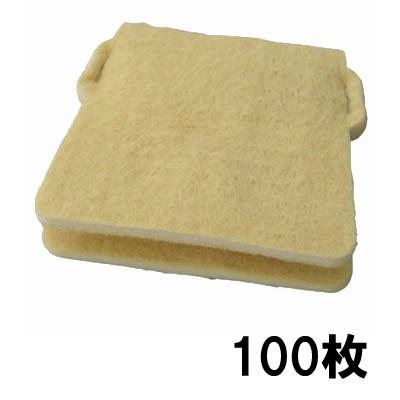 【興研】 防塵マスク用 交換ユニーミクロンフィルター(1015用) (100枚) 【粉塵/作業用/医療用】