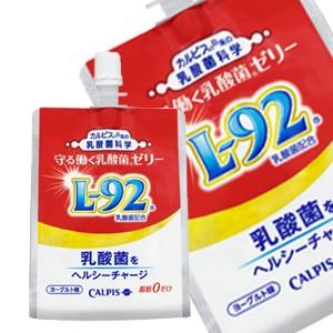 【4〜5営業日以内に出荷】アサヒ カルピス 守る働く乳酸菌ゼリー 180gパウチ×30本[賞味期限:2ヶ月以上][送料無料]