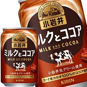 キリン 小岩井 ミルクとココア 280g缶×48本[24本×2箱][賞味期限:2ヶ月以上]【4〜5営業日以内に出荷】
