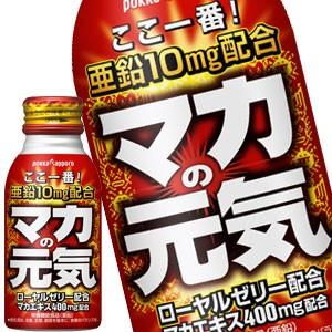 ポッカサッポロ マカの元気ドリンク 100ml ボトル缶×90本[30本×3箱][賞味期限:3ヶ月以上][送料無料]【4〜5営業日以内に出荷】