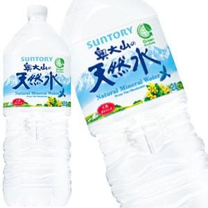 【4〜5営業日以内に出荷】 サントリー 奥大山の天然水 2LPET×12本[6本×2箱] [賞味期限:2ヶ月以上]