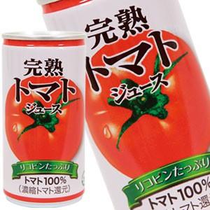 神戸居留地 完熟トマト100% 有塩 185g缶×60本[30本×2箱] [賞味期限:3ヶ月以上] 北海道、沖縄、離島は送料無料対象外[送料無料]