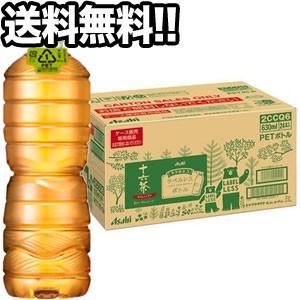 アサヒ 十六茶 ラベルレスボトル 630mlPET×24本[賞味期限:4ヶ月以上]【4〜5営業日以内に出荷】