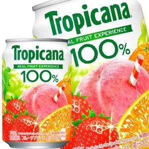 トロピカーナ 100% フルーツブレンド 280g×24本 缶