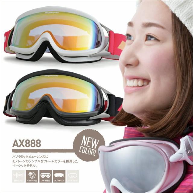 【日本製】★16-17 NEWモデル MEGALOPOLIS NEXUS AX888型 WT スノーボードゴーグル スキー ゴーグル スノーゴーグル 2016-2017