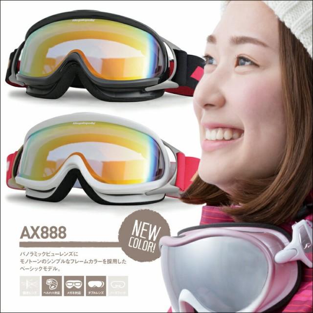 【日本製】★16-17 NEWモデル MEGALOPOLIS NEXUS AX888型 BK スノーボードゴーグル スキー ゴーグル スノーゴーグル 2016-2017