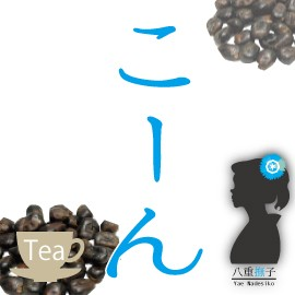 【業務用価格!】コーン茶20000g 甘くて美味しい優等生! OM【ダイエット】【健康】【ノンカフェイン】とうもろこし茶20キロ