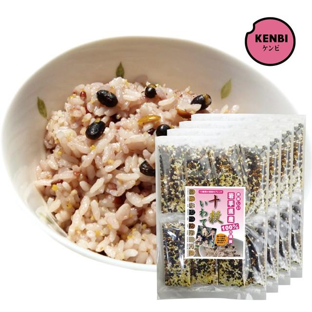 【送料無料】十穀いわて 15本入×4袋 (岩手県産雑穀)