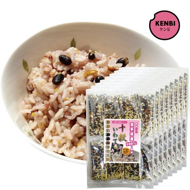 【送料無料】十穀いわて 15本入×8袋 (岩手県産雑穀)