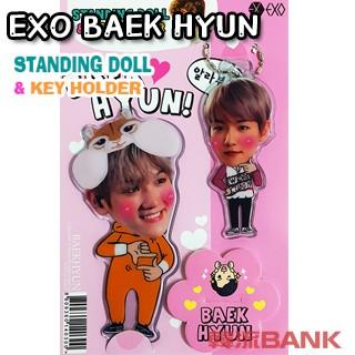 【送料無料・速達・代引不可】 ベクヒョン (BAEK HYUN / EXO) スタンディングドール + キーホルダー (Standing Doll + Key Holder) マス