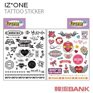 【送料無料・速達・代引不可】 IZ*ONE (アイズワン) IZONE タトゥー シール ステッカー グッズ