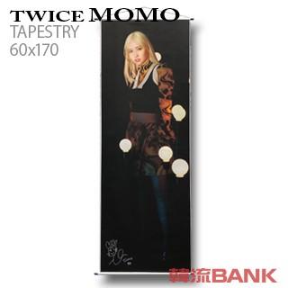 モモ MOMO (トゥワイス / TWICE) 特大型 タペストリー (OVERSIZED TAPESTRY) 170cm x 60cm SIZE グッズ