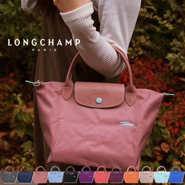 check out 6bd04 572ad ロンシャン(Longchamp) 型押し トートバッグ - 価格.com