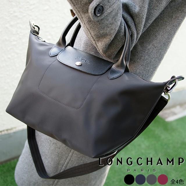 low priced 5ced3 862c6 ロンシャン(Longchamp) 2way トートバッグ - 価格.com